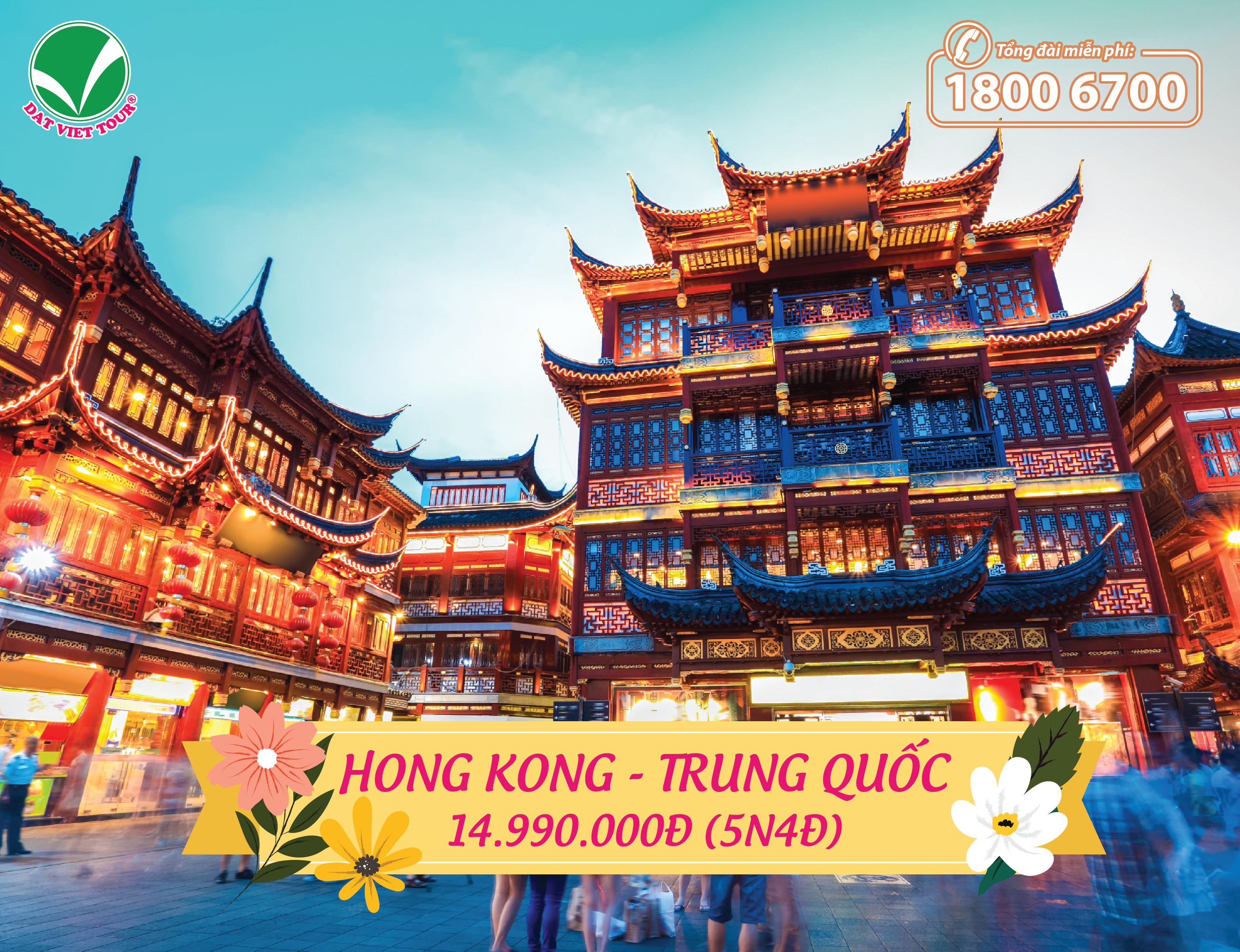 Tour Hongkong - Trung Quốc